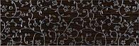 Zebrano braz classic listwa 45*14,9 (фриз)
