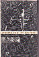 Антуан де Сент-Экзюпери Избранное на французском языке