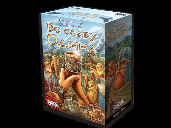 Настольная игра Во славу Одина (A Feast for Odin) рус., фото 2