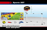 Игровой набор Same Toy X-Sports Ворота футбольные с баскетбольным кольцом SP9009Ut