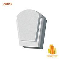 ЗАМКОВЫЙ КАМЕНЬ ZK012, размеры: 270 x 240 x 80 мм