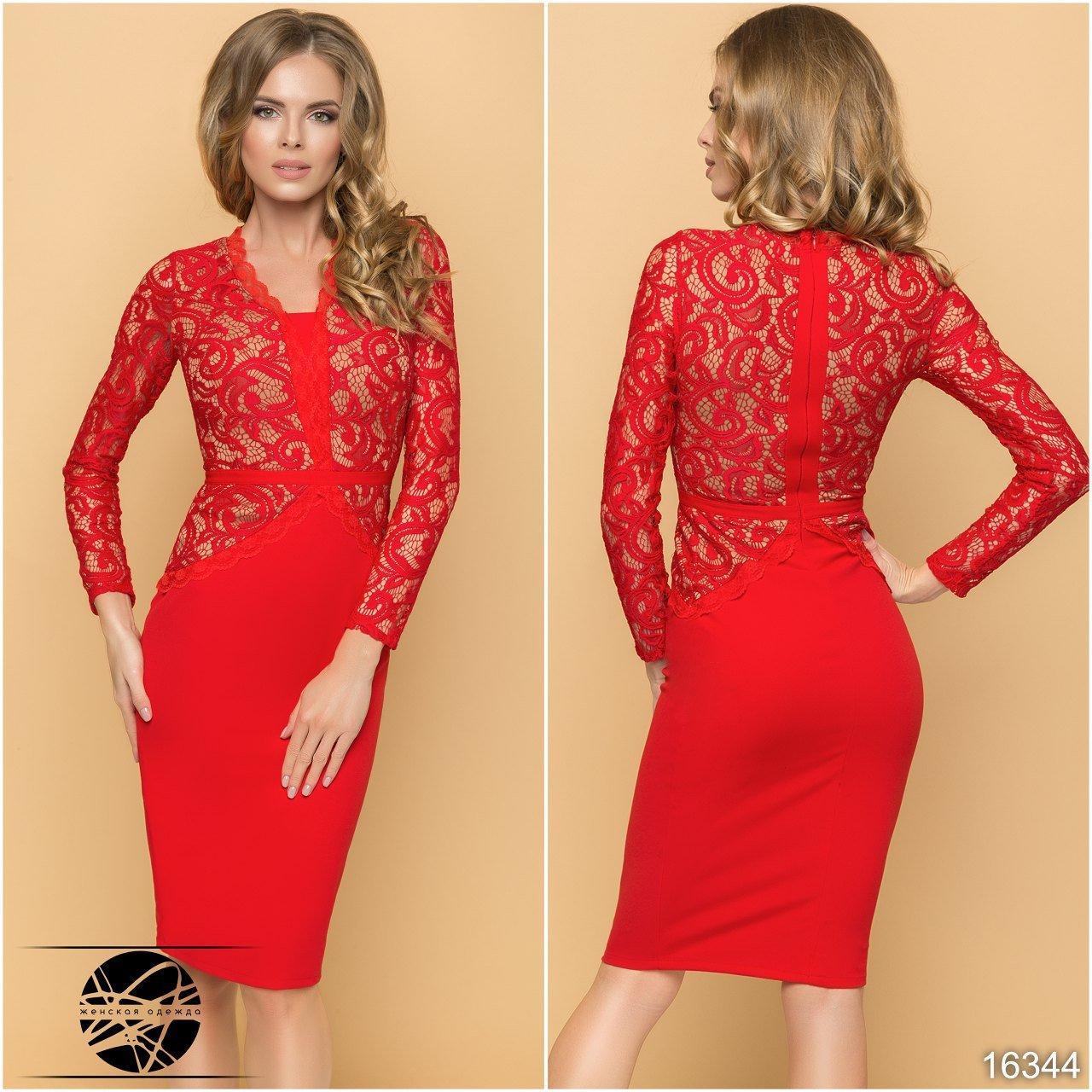 609a33000b2 Женское вечернее платье с гипюром красного цвета с длинным рукавом. Модель  16344