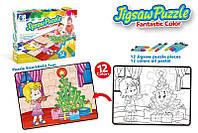 Пазл-раскраска Same Toy Новогодняя ёлочка 2170Ut