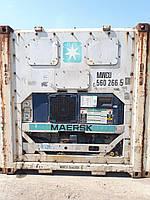 Рефрижераторный контейнер 20 футов