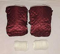 Раздельная муфта стеганая меховая для рук на ручку коляски, на санки (бордовый). Оптом