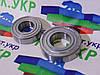 Ремкомплект подшипников для стиральной машины LG Производства SKF 6205 - 6206.