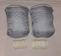 Раздельная муфта стеганая меховая для рук на ручку коляски, на санки (светлый серый). Оптом