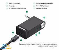 Беспроводной автомобильный мини приемник Bluetooth 4.1 AUX Ugreen