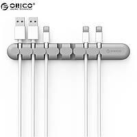ORICO CBS7 практичный организатор держатель для USB кабеля на 7 проводов - серый, песочный, голубой