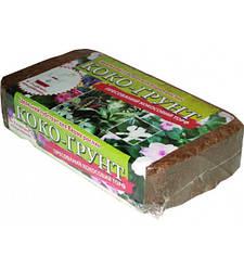 Прессованный  кокосовый торф 0,5кг (7л субстрату)