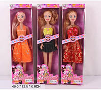 Кукла большая 8213  3 вида