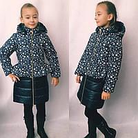 Пальто детское зимнее (122-134 р.) 22П20001