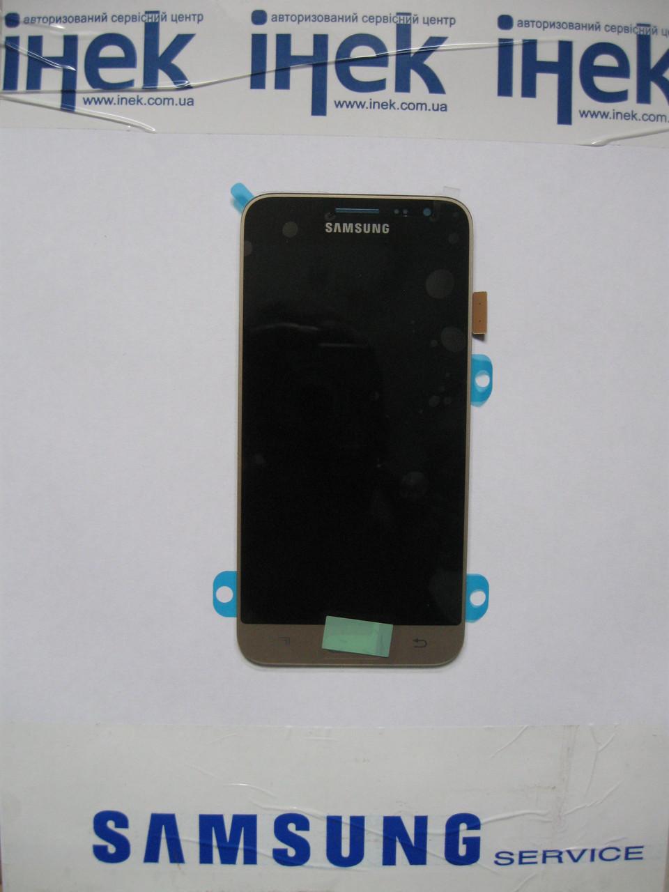 Дисплей смартфона Samsung SM-J320F, GH97-18414B - ИНЭК в Кременчуге