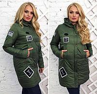 """Женская тёплая удлинённая куртка синтепон + мех в больших размерах 485 """"Плащёвка Капюшон Нашивки"""" в расцветках"""