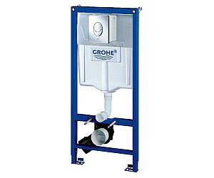 Rapid SL комплект для подвесного  унитаза (бачек, крепеж, кнопка хром - двойн. слив)38721001(аналог 38750001)