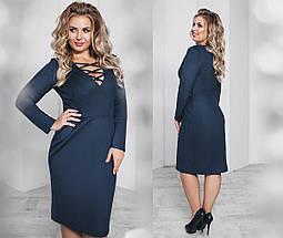 Купить Платье с переплетом на груди оптом и в розницу в Одессе от ... 30c4237e90d