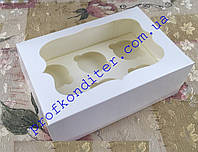 Коробка МОЛОЧНАЯ для 6 капкейков
