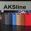 AKSline
