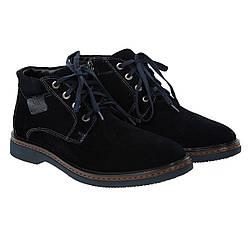 Ботинки мужские Zlett(замшевые, синие, на шнурках)
