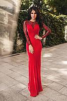 Платье женское с шлейфом красное с гипюром (5 цветов) ВВ/-0138
