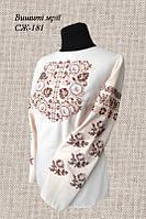 Женская заготовка сорочки СЖ-181