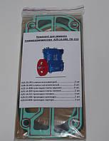 Р/К компрессора А29.14.000, ПК-310