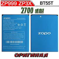 Аккумулятор батарея смарфон Zopo ZP999 ZP998 ZP3X ZP9520 ZP9530 BT55T Оригинал 2700mah 3.8V