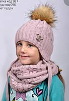 Детская утеплённая шапка на флисе 2-4года