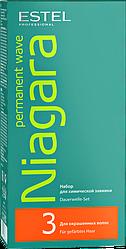 Набор для химической завивки ESTEL NIAGARA  3