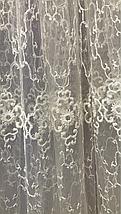Тюль фатин №301 крем оптом, фото 2