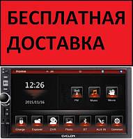 Автомагнитола Cyclon MP-7023 HD