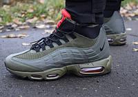 Кросівки зимові Nike Air Max 95 Sneakerboot хакі