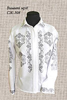 Женская заготовка сорочки СЖ-308