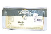 Зрелый овечий сыр Entrepinares