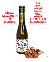 Масло грецкого ореха сыродавленное нерафинированное Only Oil, 200 мл