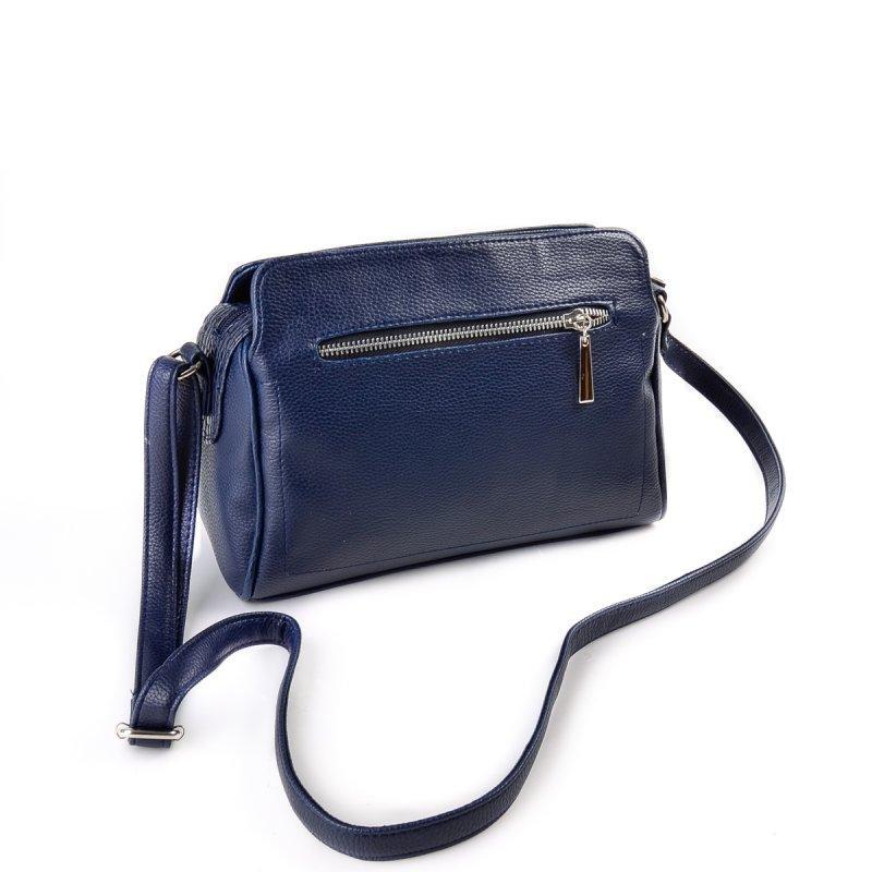 2560492757a0 Женская сумка с длинным ремешком М128-39/11, цена 385 грн., купить в ...