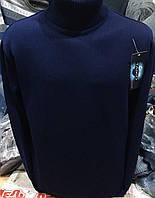 Гольф (водолазка) мужской, темно-синий