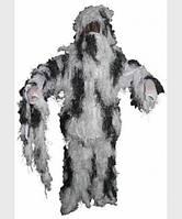 """Маскировочный костюм """"Ghillie Suit"""" (куртка, брюки, шляпа) ,белый, новый, пр-ль """"Max Fuchs AG"""" модель: 07703L"""