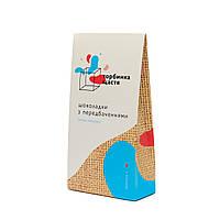 Шоколад с предсказаниями Торба Счастья HappyBag Торбинка Щастя (картонная упаковка)