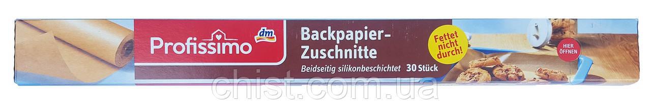 Denkmit пергаментная бумага для выпечки (38 cm x 42 cm -30 шт) Германия