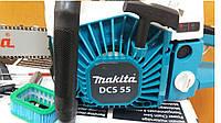 Бензопила MAKITA DCS 55  (1 шина 1 цепь, плавный пуск,железный стартер)