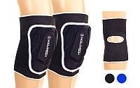Наколенник волейбольный (2шт) ZEL ZK-4209-L (PL, EVA, неопрен, р-р L, синий,черный)