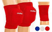 Наколенник волейбольный профессиональный (2шт) MOLTEN BC-4235-W (PL, эластан, р-р L, белый)