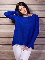 Синий свитер крупной вязки