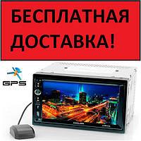 Автомагнитола Cyclon MP-7017 GPS + Камера заднего вида в подарок