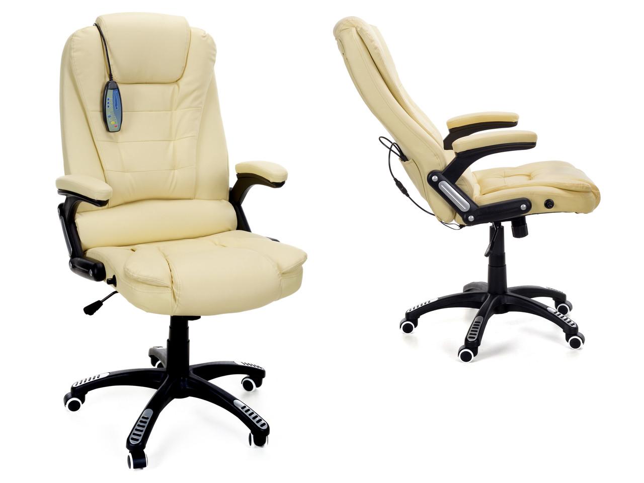 Офисное массажное кресло Veroni бежевое