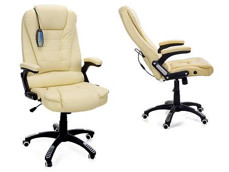 Офисное массажное кресло Veroni бежевое, фото 2