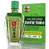 Лечебное масло-бальзам THIEN THAO TRUONG SON Dau gio xanh 12мл (пр-во Вьетнам)