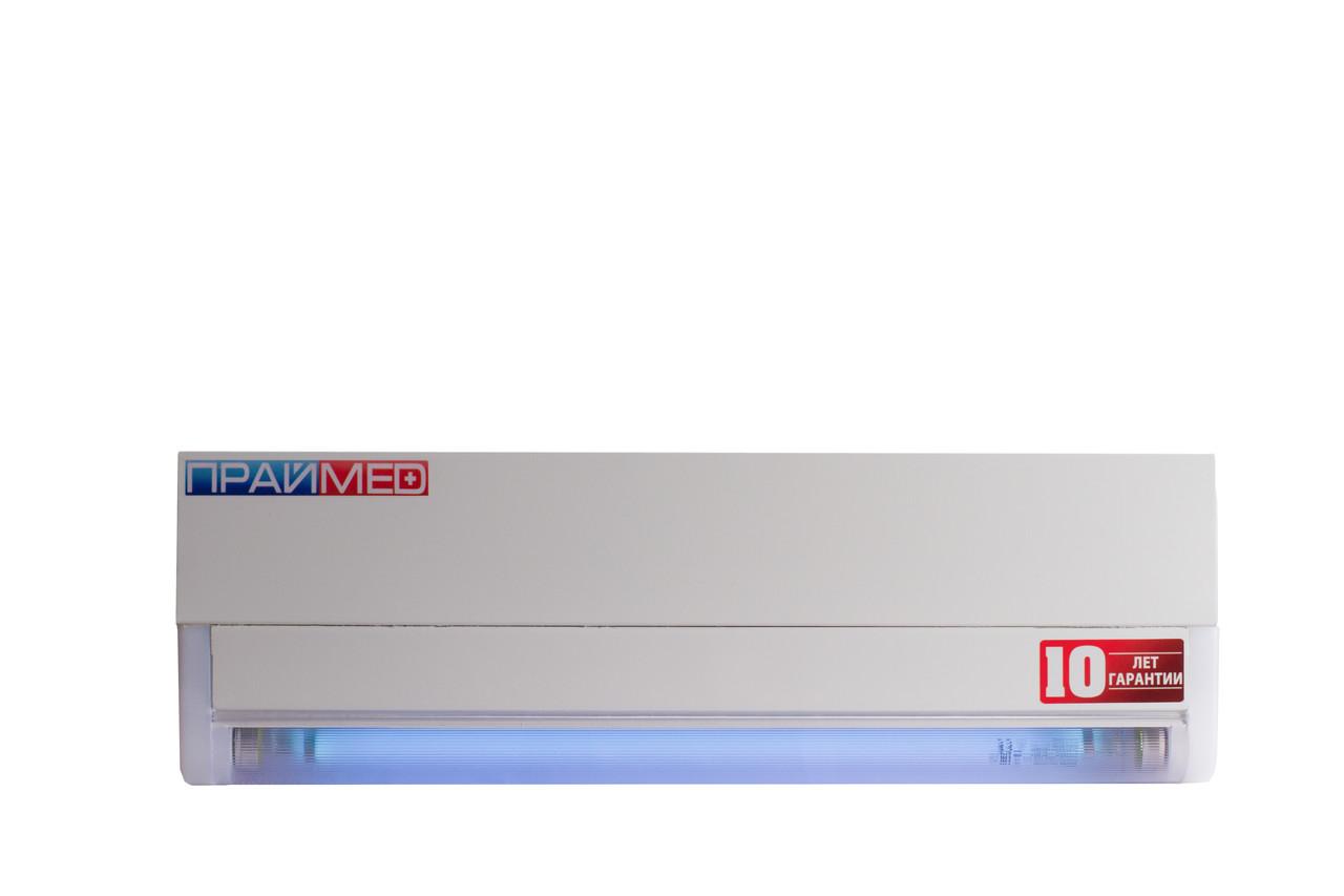 Лампа бактерицидная безозоновая Праймед ЛБК — 300Е экранированая (лампочка Osram безозоновая)