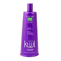 Kuul Color Me Shampoo Matizant Тонирующий шампунь для осветленных волос 1000 мл